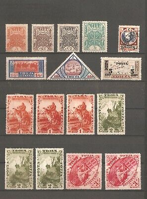 Tannu Tuva Mongolia/Russia 1926-1936 classic collection 130 stamps mint/used