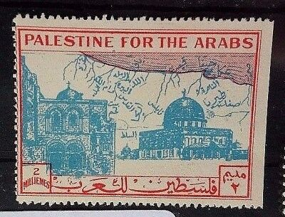 1930s PROPAGANDA PALESTINE FOR THE ARABS LABEL SHOWING DOME OF THE ROCK