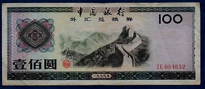 China Foreign Exchange Certificate 100 Yuan 1979  VF