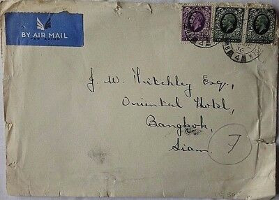 Great Britain 1936 Commercial Airmail Cover From Bury St. Edmunds To Thailand