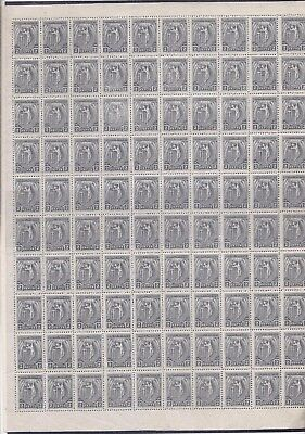 Greece 1906 Olympics 2l. Discus thrower sheet of 100 MNH
