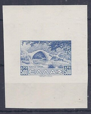 Greece 1942 500d. Bridge imperf colour proof in unissued blue MNH