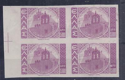 Greece 1942 15000d. Church imperf marginal block of 4 printed both sides MNH
