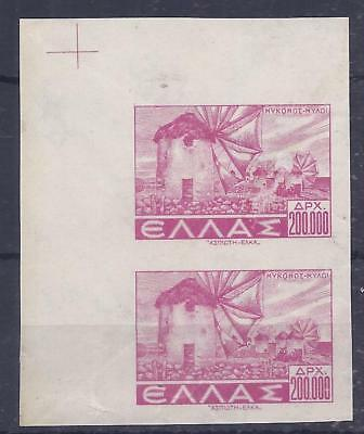 Greece 1942 200000d. unissued Windmill imperf corner marginal pair MNH