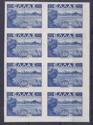 Greece 1942 500000d. imperf block of 8 MNH