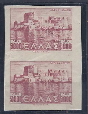 Greece 1942 5,000,000d. Fort imperf vertical pair MNH