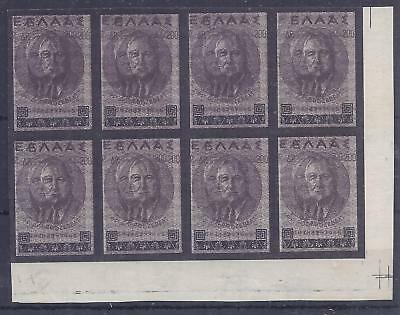 Greece 1945 Roosevelt 200d imperf double print block of 8 MNH