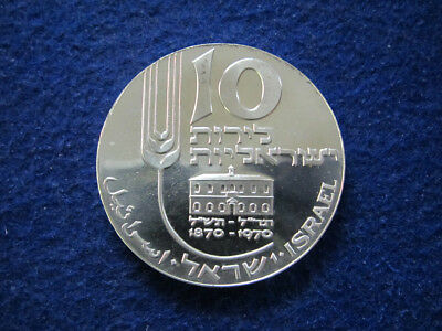 1970 Israel Silver 10 Lirot - Proof or P/L - Free U S Shipping