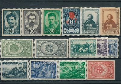 RUSSIA 1940s MH War 15 Stamps AG2180s