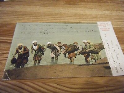 Vegnios Of Cairo Card -  A  Group Of  Sakka  At The Nile - Egypt -  Franked  Vgc