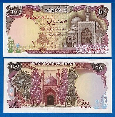 Iran P-135 100 Rials Year ND 1982 About/Uncirculated Banknote Asia