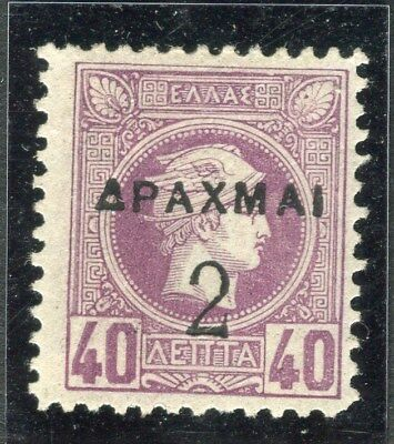GREECE;  1900 Small Hermes Head Mint surcharged 2d/40l. value, Shade