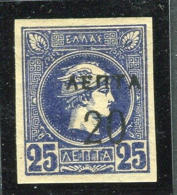 GREECE;  1900-01 Imperf Hermes Head Mint surcharged 20/25l. ,