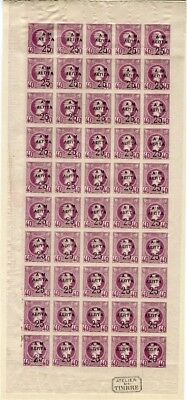 GREECE;  1900-01 Imperf Hermes Head Mint AM surcharged 25/40l. , FULL SHEET