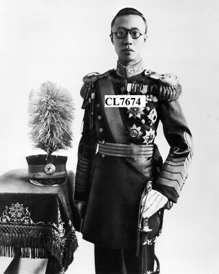 Pu Yi (Henry Puyi), the Last Emperor of China Poses for a Portrait Photo