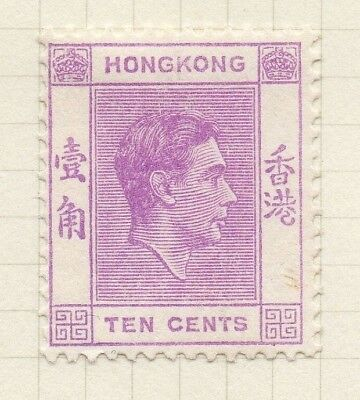 Hong Kong 1938-52 Early Issue Fine Mint Hinged 10c. 195529