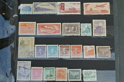 Lot Timbre asiatique chinois Chine Empire old Price stamp postage asian Chinese