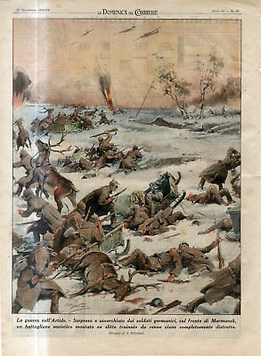 1942 WW2 Russia Arctic War Murmansk front Soviet battalion on reindeer sledges