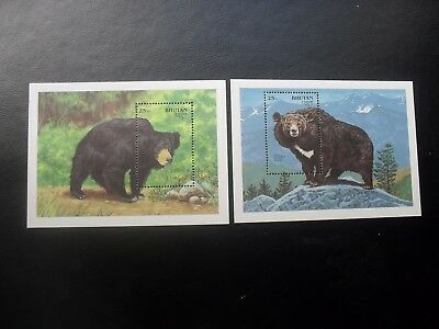 Bhutan 1990 Bears blocks MNH