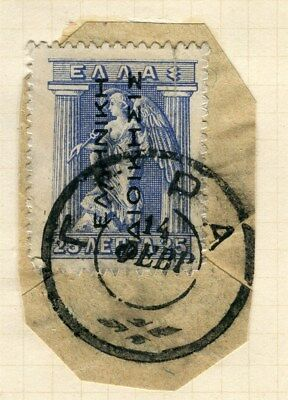 GREECE;  1912-13 Occupation MYTILENE issue fine used POSTMARK PIECE, 25l.