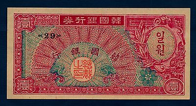 Korea Banknote  1 Won 1953 UNC