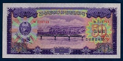 Korea Banknote 50 Won 1959 UNC