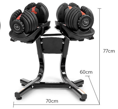 multi weight adjustable dumbell set on stand