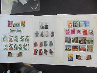 ESTATE: Australia decimal collection 2005 - 2007 on pages Great Item  (3283)