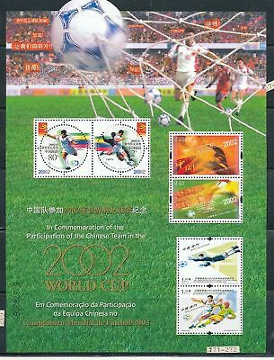 CHINA 2002 Soccer Sport Flowers MNH +Sheets 11 Items AG 2040