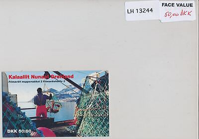 LH13244 Greenland fishing industry fine booklet MNH face 50 DKK