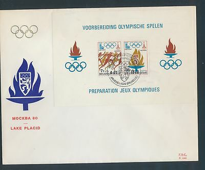 XA78879 Belgium 1978 Moscow olympic games FDC sheet used