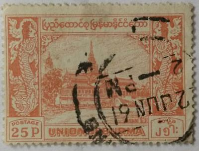 134.1 Burma (25P) 1961 Used Stamp Monuments, Architecture.
