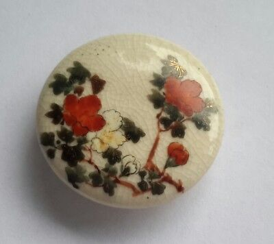 """Antique victorian 1890's  japanese satsuma flower button. Signed. Size 1 1/4 """"."""