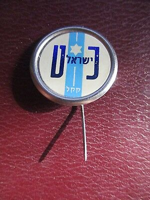 THE 29th  INDEPENDENCE DAY OF ISRAEL, A METAL  PIN BADGE, ISRAEL, 1977.  cs3262
