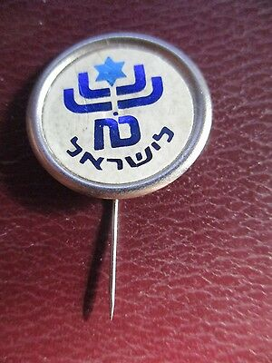 THE 28th  INDEPENDENCE DAY OF ISRAEL, A METAL  PIN BADGE, ISRAEL, 1976.  cs3261