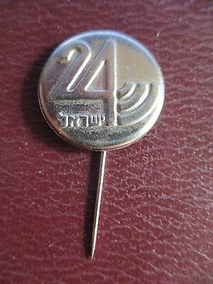 THE 24th  INDEPENDENCE DAY OF ISRAEL, A METAL  PIN BADGE, ISRAEL, 1972.  cs3257