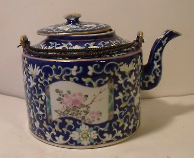 Rare Chinese Hand Painted Polychrome Blue Teapot (With Inserted Strainer)