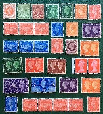 34 Great Britain Victoria To George VI Mounted & Unmounted Mint (Lot MGB02)