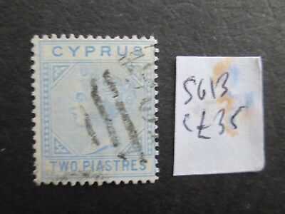 Cyprus 1881 SG13 nice used -Read main descriptions/scans.Lot 3/12.