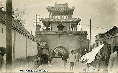 1917 Era China Postcard The Bell Tower Tientsin