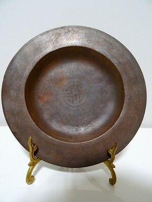 LU symbol 19thC CHINESE ART MONASTERY DISH bronze copper TEMPLE folk religion