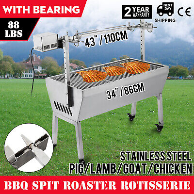 Charcoal Spit Roast Hog Roast Machine Roaster With 18W Motor