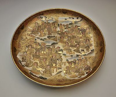 "Large Museum Quality JAPANESE SATSUMA DISH Magnificent 11"" Antique Meiji Charger"