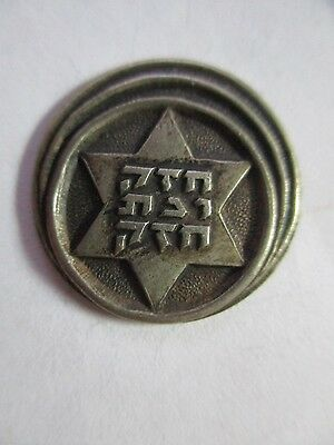 A PHYSICAL FITNESS SIGN : A METAL PIN BADGE, 6th  VERSION, ISRAEL, 50's. cs3271