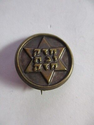 A PHYSICAL FITNESS SIGN : A METAL PIN BADGE, 1st  VERSION, ISRAEL, 50's. cs3268