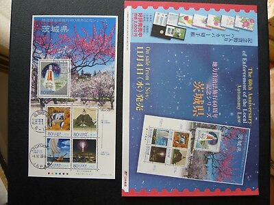 "Japan Stamp - 60th Anniv.of Local Government Law ""Ibaraki"" - Used - MNH OG VF"
