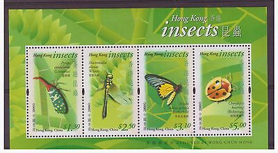 Hong Kong 2000 Insects sheet   MNH mint stamps