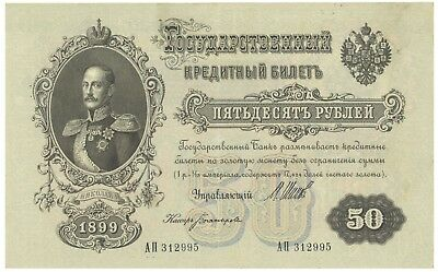 RUSSIA 50 RUBLES OF 1899 P8d XF+ NOT SOVIET REPRINT