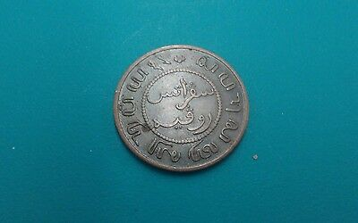 1857 Netherlands East Indies 1 Cent .vf