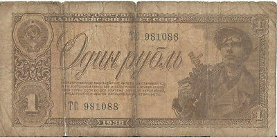 Russia ( USSR) 1 Rubles Banknote 1938